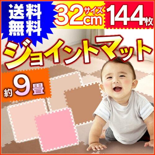 [最大500円クーポン有]ジョイントマット カーペットカラー J...