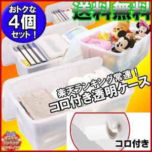 ボックス ランキング アイリスオーヤマ キャリーストッカー プラスチック キャスター 積み重ね クローゼット