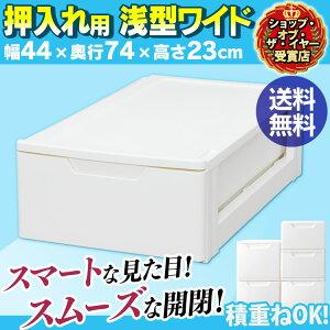 クーポン チェスト ボックス クローゼット アイリスオーヤマ リビング キッチン 積み重ね