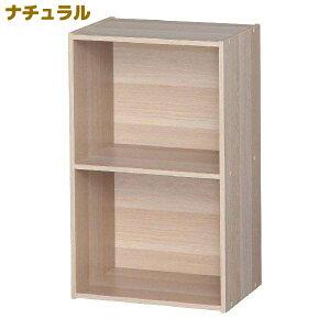 ≪A4サイズも収納できる本棚として使える!≫カラーボックス2段CX-2F楽天HC【家具】【収納術】【収納】
