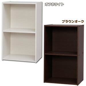 【収納】≪送料無料≫≪A4サイズも収納できる本棚として使える!≫カラーボックス2段CX-2F【家具】【収納術】【収納】【アイリスオーヤマ】【HLS_DU】