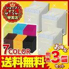 インナーボックスFIB-27オレンジ・ライトグリーン・ピンク・ターコイズブルー・ブラック・ブラウン