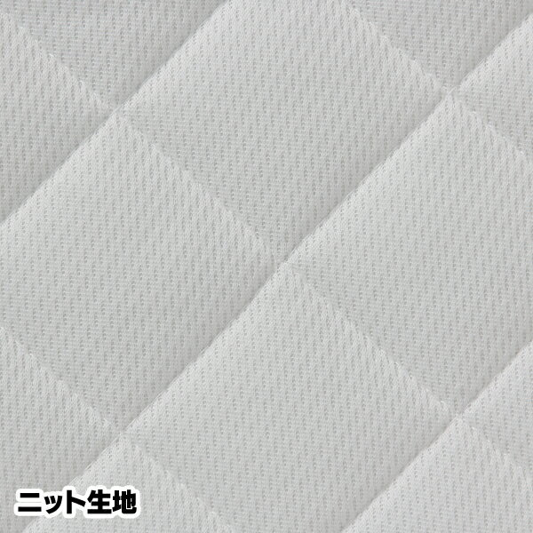 マットレス エアリープラス シングル 硬め アイリスオーヤマ 送料無料 3つ折り 三つ折り 高反発 エアリー Airy Plus ハード リバーシブル 高反発マットレス カバー ベッド 折りたたみ 折り畳み 腰 洗える 通気性 耐久性 抗菌 防臭 日本製 腰痛 スプリング APMH-S