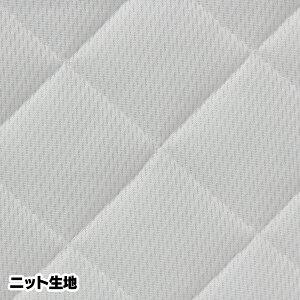 マットレスエアリープラスシングル硬めアイリスオーヤマ送料無料3つ折り三つ折り高反発エアリーAiryPlusハードリバーシブル高反発マットレスカバーベッド折りたたみ折り畳み腰洗える通気性耐久性抗菌防臭日本製腰痛スプリングAPMH-S