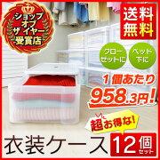 ボックス チェスト クローゼット プラスチック キッチン