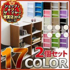 カラーボックス 3段 2個セット【あす楽】【送料無料】●耐荷重80kg! ≪同色2個セット!≫…