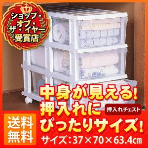 チェスト キャスター リビング キッチン プラスチック クローゼット アイリスオーヤマ