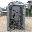 【送料無料】【サイクルハウス】サイクルハウス スリム【サイクルガレージ 自転車置き場 スリム 雨除け】 VS-G024・シルバー【D】【ベルソス】