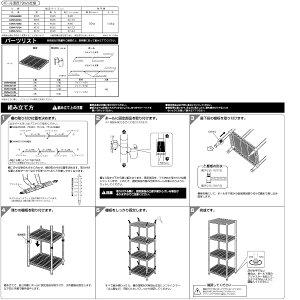 メタルラック・カラーメタルラック・幅55・3段・奥行き35・アイリスオーヤマ・CMM-55083
