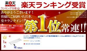【3000円以上クーポンで200円OFF】伸縮棚H-J-NST75ホワイト(幅75〜120cm)アイリスオーヤマ