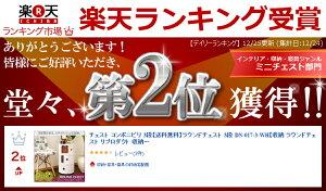 【チェスト収納リビングチェストサイドチェストローチェストコンポニビリモダンラウンドチェスト3段【SIS】】