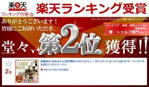 ≪テレビ東京『カンブリア宮殿』で紹介!≫カラーキュビックCQB-35楽天HC【家具】【収納術】【収納】