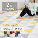 シンプル ラグマット/絨毯 【約200cm×240cm ピンク】 長方形 洗える ホットカーペット 床暖房対応 軽量 〔リビング〕