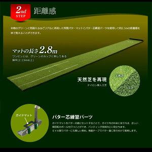 【送料無料】アイリスソーコーワンピンマスターセットST-001【き】【B】