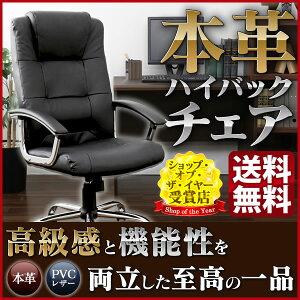 【送料無料】【サンワサプライ】レザーチェアSNC-L7K高級感あふれる本革張りハイバックチェア。【TC】