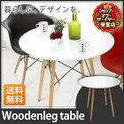 【テーブルダイニングテーブルダイニング丸テーブル北欧木脚円形丸型ダイニングテーブル】