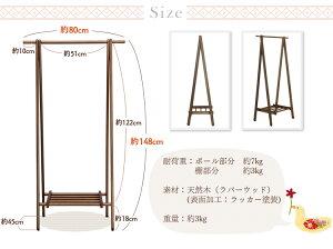 木製ハンガー6110-6-80(KI)ブラウン・ホワイト89251【D】【折りたたみハンガーコートハンガー棚付きハンガーラック洋服掛けオシャレ】
