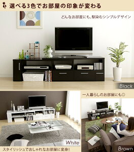 テレビラック