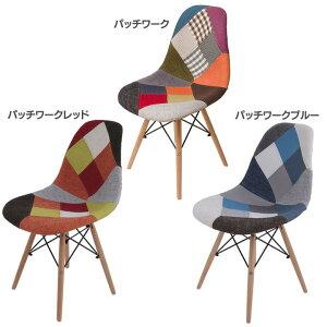 【椅子チェアイスイームズイームズチェアダイニングチェアDSWシェルチェア木脚パッチワーク】