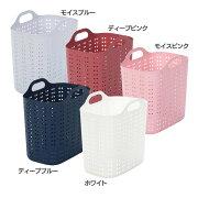 ランドリバスケット ランドリー バスケット ボックス ホワイト ブルー・モイスピンク・ディープピンク・モイスブルー