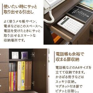 【ファックス台完成品幅60FAX台電話台ルーター収納チェストランスタンドファックス台クロシオ】