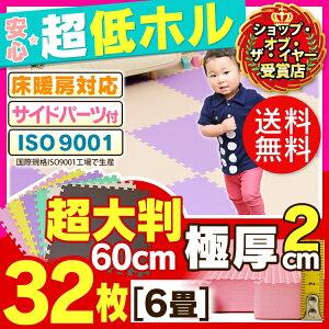 ジョイント カーペット ラグマット プレイマット 赤ちゃん 子供部屋 おしゃれ