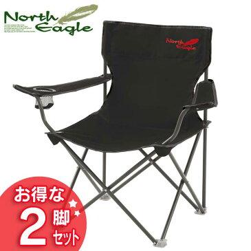 【アウトドアチェア】【2脚セット】ノースイーグル コンパクトチェア L ブラック【レジャーチェア イス 椅子 アウトドア レジャー】 NE2350【D】 送料無料