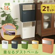 おしゃれ ボックス コンパクト シンプル キッチン リビング スタッキング ホワイト オレンジ