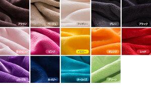 毛布暖かい毛布毛布【B】【同色2枚セット】mofuaモフアプレミアムマイクロファイバー毛布シングルナイスデイ