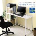 デスク パソコンデスク PCデスク 幅130cm FDK-1...