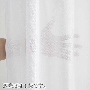 レースカーテンテリオス100x78〜1482枚WH【TD】【代引不可】【UVカット防炎洗濯可】