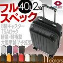 [広告商品]キャリーバッグ スーツケース キャリーケース 機...