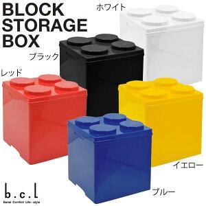ボックス ストレージ おもちゃ プラスチック おしゃれ ホワイト ブラック イエロー