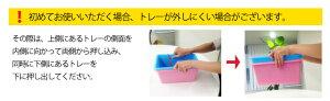 トイハウスラックパステル4段タイプ【D】【RCP】▽10【0628ap_ho】