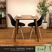 ダイニング テーブル ウォールナット シンプル ミッドセンチュリー アンティーク リビング キッチン
