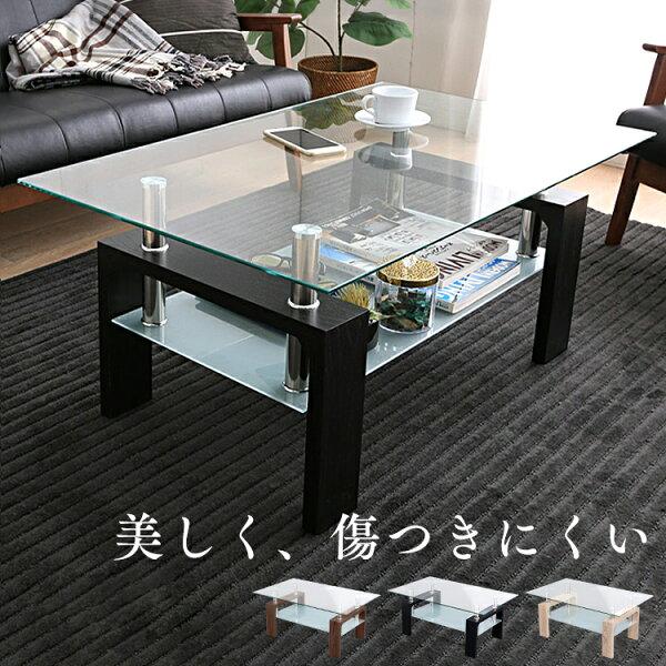 ガラステーブル幅100ローテーブルガラス棚付きテーブルセンターテーブルリビングテーブル強化ガラスカフェテーブル机シンプルつくえお
