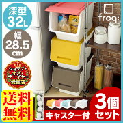 ボックス フロック キャスター オープン おしゃれ プラスチック おもちゃ クローゼット