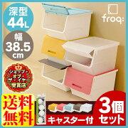 ボックス フロック レギュラー キャスター オープン おしゃれ プラスチック おもちゃ クローゼット