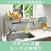 ステンレス キッチン
