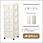 エミング ストッカー キャスター ホワイト プラスチック チェスト クローゼット ボックス