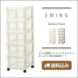 エミング★深型ストッカー5段★キャスター付き★ホワイト