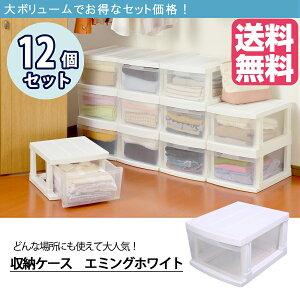 エミング ホワイト プラスチック チェスト クローゼット ボックス