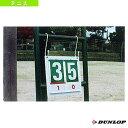 [ダンロップ テニス コート用品]ミニスコアボード/簡易型(TC-515)得点版 その1