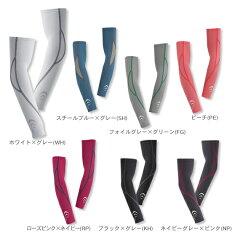 シースリーフィット/C3FIT パフォーマンスアームカバー UNISEX (3F09141)【テニスウェア バド...