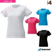 [テニス・バドミントン ウェア(レディース) バボラ]ゲームシャツ/レディース(BAB-1648W)