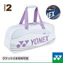 Ynx-bag1601w-1