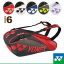 Ynx-bag1602n-1