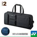 Ynx-bag1651w-1