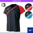 [卓球 ウェア(メンズ/ユニ) ミズノ]ゲームシャツ/2016年卓球日本代表着用モデル/ユニセックス(82JA6501)