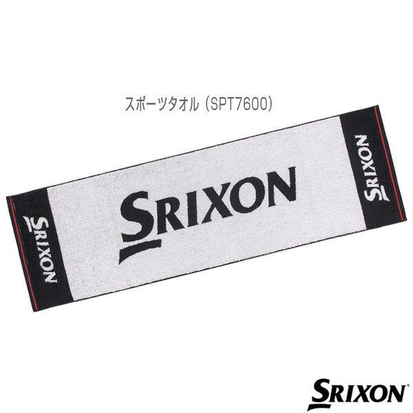 [スリクソンテニスアクセサリ・小物]スポーツタオル(SPT7600)